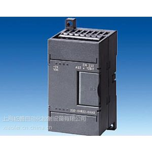 供应西门子EM253模块低价销售