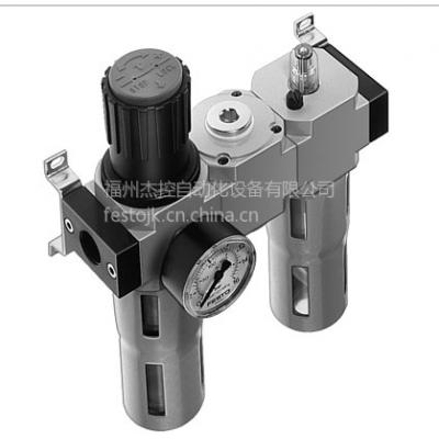 供应德国FESTO气源处理单元,带油雾器186054 FRC-1/2-D-MAXI-KA 原装,特价