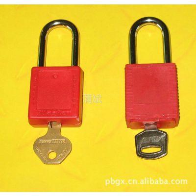 供应安全锁具 安全挂锁  贝迪挂锁  master挂锁 塑料挂锁  绝缘挂锁