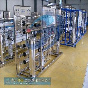 供应青州环海反渗透设备价格 反渗透设备直销