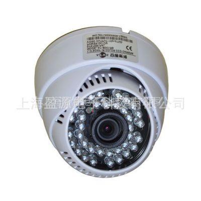 供应安通威视 700线高清 半球摄像机室内 监控 红外夜视摄像头 518RH