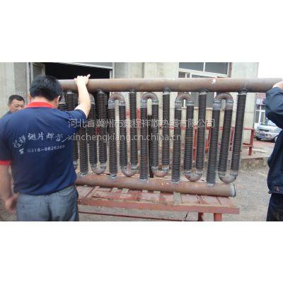 厂家直销翅片管散热器,高频焊散热器冀州鑫程祥***专业