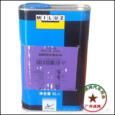 原装进口 新劲妙龙1L装AH5夏用超速固化剂 汽车油漆辅料