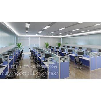 2015年外蒙古国际电力建设及新能源技术设备展览会