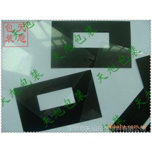 厂家供应各种形状透明绝缘片 绝缘PVC贴片 绝缘PC垫片 可单面背胶