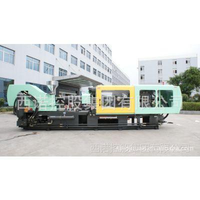 DKM塑料注塑成型设备 高速机 塑料成型机器