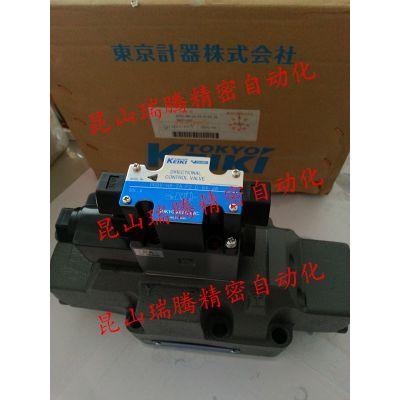 供应TOKIMEC电液换向磁阀DG5V-H8-6C-P7-H-8*-JA