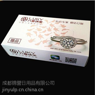 供应成都优质广告盒装纸巾钱夹纸巾厂家