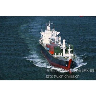 供应台湾海运进口专线|台湾海运出口专线|台湾快递专线门到门