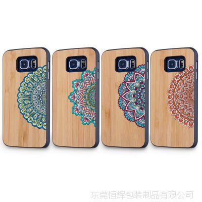 厂家批发三星S6木壳彩绘 定制专属S6手机套 三星款竹木手机壳
