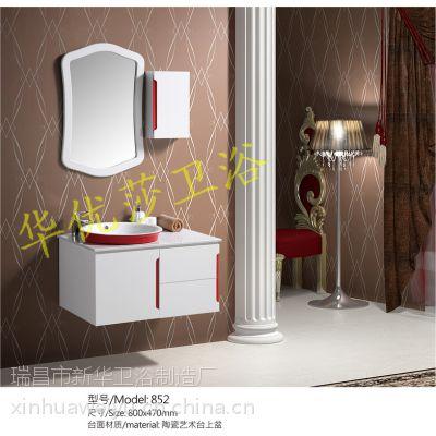 供应浴室柜 专业厂家 直销 PVC浴室柜