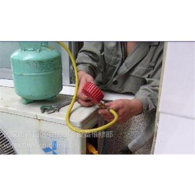 空调加氟利昂多少钱|汉阳空调加氟|安信制冷设备