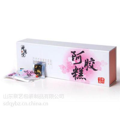 包装盒,泉艺包装,精品包装盒