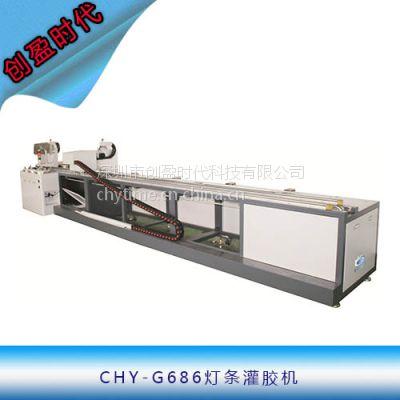 深圳灌胶机厂家定制 LED灯条灌胶机 创盈时代行业领导品牌