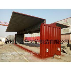 沧州信合电动液压飞翼集装箱改造/维修/配件供应