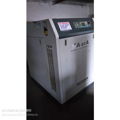 山东二手空压机山东复盛SA37二手螺杆气压缩机