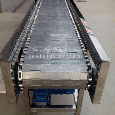 德雷克机械供应链板式输送机 工业重载链板输送线 移动式输送机 量大优惠