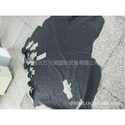供应出售日本进口牛皮革废边角料