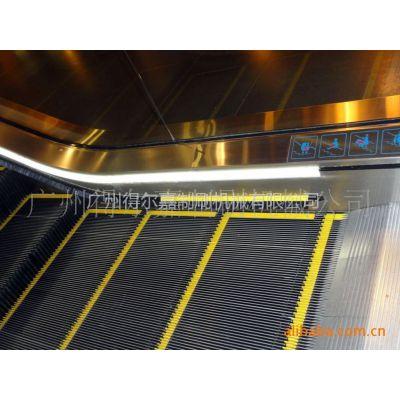 供应厂家直销自动扶梯刷 电梯刷