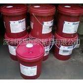 供应Mobilgea XMP100|美孚齿轮油XMP100工业齿轮油