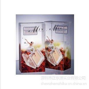 供应专业厂家定做 PVC盒子 包装盒 透明PVC包装盒 塑料彩印包装盒