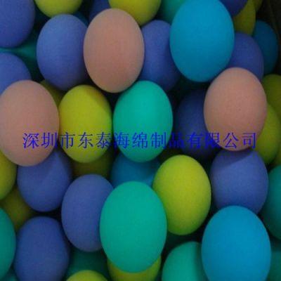 供应环保无公害PU玩具球,弹性海绵球,颜色异形海绵球
