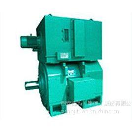供应Z系列中型直流电机——西安西玛电机