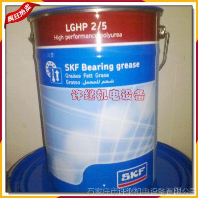 批发供应 SKF轴承润滑脂 SKF LGEP2/5 高温润滑脂 SKF油脂