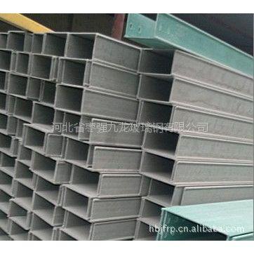 供应玻璃钢电缆桥架   玻璃钢桥架   梯式槽式