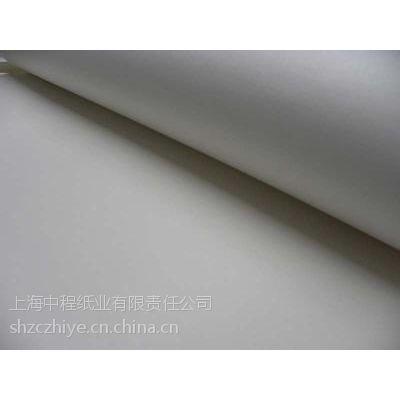 供应白牛皮纸 进口白牛皮纸 白纸 白牛卡 单光白牛皮纸