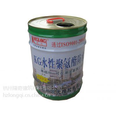 杭州隆奇建筑厂家直销水性聚氨酯防水涂料屋面耐老化防水涂料【单组份 环保型】