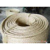 厂家直销剑麻绳,白棕绳,棕绳