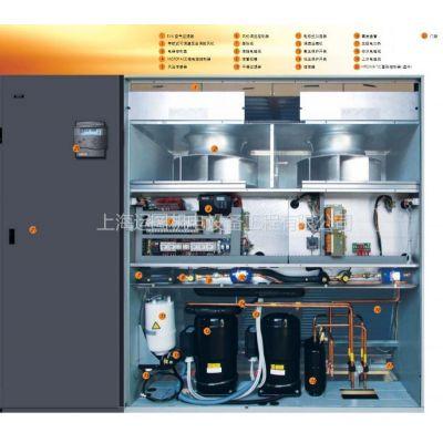 供应机房空调*上海机房空调*机房空调艾默生上海运图机电销售厂家