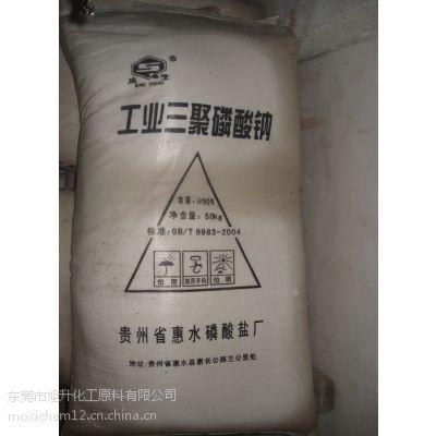 东莞石排三聚磷酸钠批发;东莞石龙三聚磷酸钠厂家;石排三聚磷酸钠用途