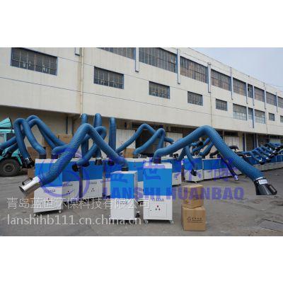 江苏焊烟净化设备 价格哪家***低 青岛蓝世环保设备