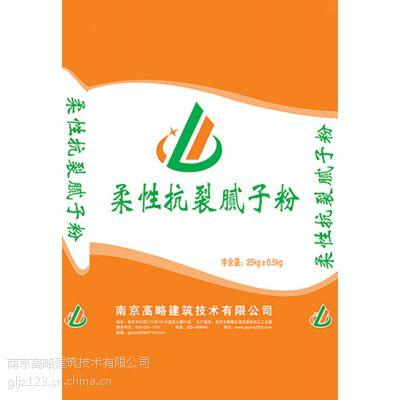供应高略优质外墙柔性腻子粉可包工包料有施工资质