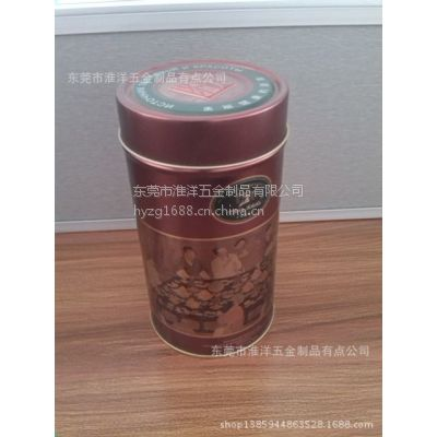 马口铁金属茶叶罐 咖啡罐 礼品罐 圆形茶叶罐专业定制铁盒铁罐