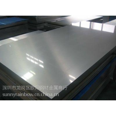 销售3.3326铝合金 3.3326铝板 优质3.3326铝棒