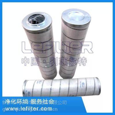 玻璃纤维滤芯利菲尔特牌UT319A2408ZANBNYR85