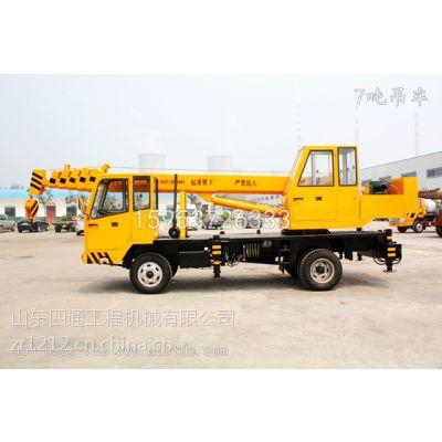 7吨小型吊车操作简便 质量保证 服务一流?