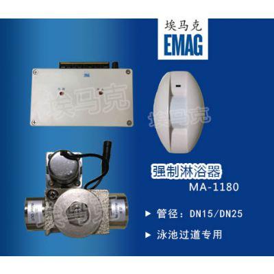 北京强制淋浴器 埃马克强制淋浴器泳池过道专用 GBL-6712A