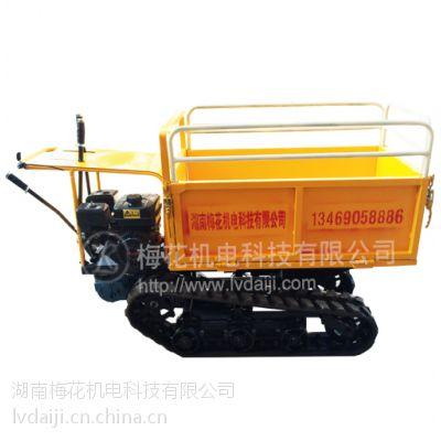 小型履带运输机,甘蔗玉米地山地水田货物搬运,载重500KG,章亮坤品牌