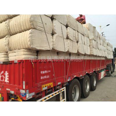 清河绒毛厂供应优质羊毛,韧性好,强度高,拉力强,可做羊绒被絮片,纱线等羊绒制品