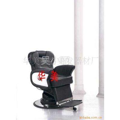 供应高档理发店剪发椅 理容大椅/男士椅