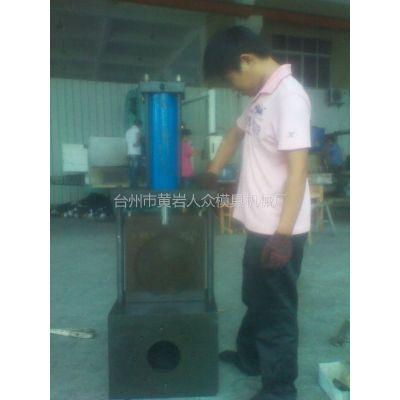 供应大型换网器 过滤器 熔体过滤器换网器