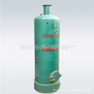 【厂家供应订做】200平米立式地暖专用供暖锅炉小型家用燃煤锅炉