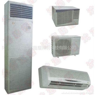 供应BKTR防爆空调|工业格力防爆空调生产厂家|格力空调价格(2p,3p.5p)