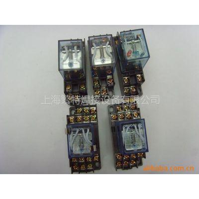 供应小型继电器 中间继电器 欧姆龙OMRON 4组触点 MY4NJ 14脚5A