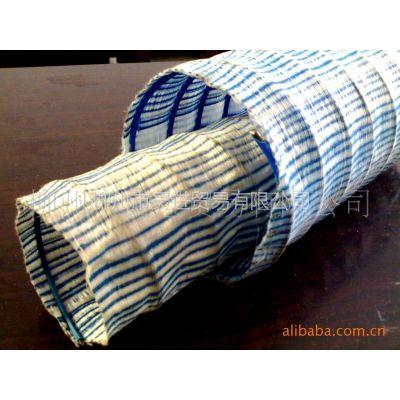 供应批发PVC软式透水管 输水软管 优质排水管批发