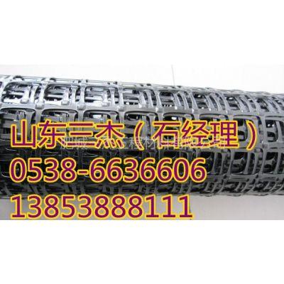 重庆双向塑料土工格栅|重庆双向土木格栅|重庆市双向塑料土工格栅厂家直销